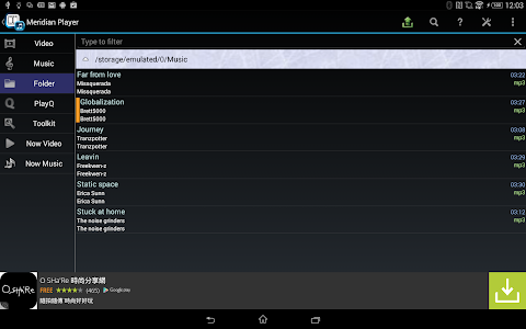 Meridian Player v4.0.5