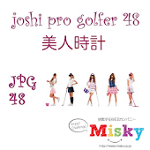 JPG48−プロゴルファー美人時計