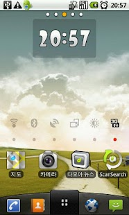 Simple Clock Widget - screenshot thumbnail