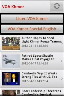 Khmer News Videos - screenshot thumbnail