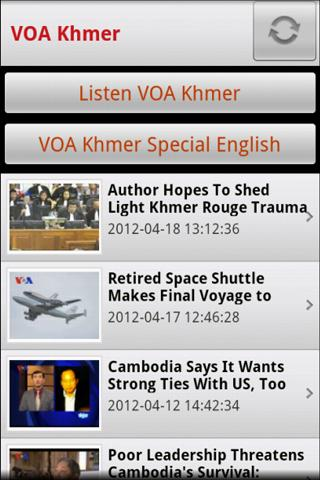 Khmer News Videos - screenshot