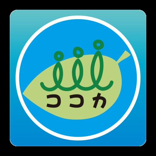 生活App|ココカポイント店舗向け標準型 LOGO-3C達人阿輝的APP
