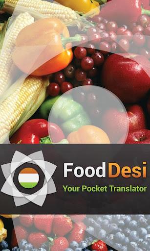 FoodDesi