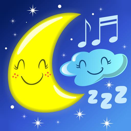 催眠曲嬰兒臨 音樂 App LOGO-硬是要APP