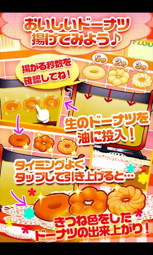 Donut Artist