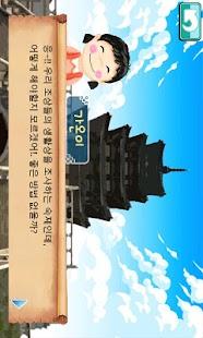 국립민속박물관놀며배우며 - screenshot thumbnail