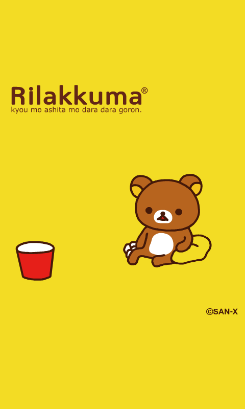 Rilakkuma LiveWallpaper 15 - screenshot