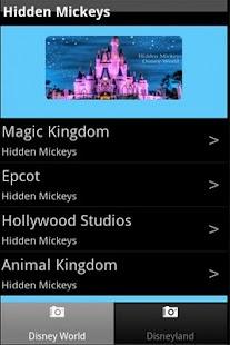 Hidden Mickeys: Disney Parks- screenshot thumbnail