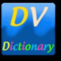 DVDictionary 3Rus-Eng F logo