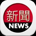 Japan news reader icon