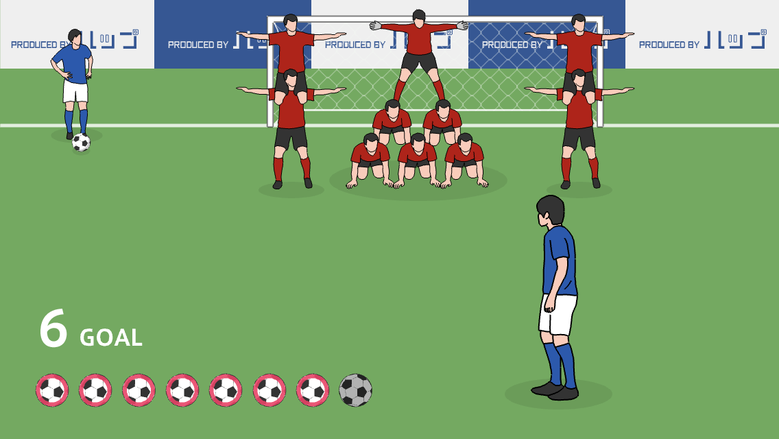 Overhead Kick- screenshot
