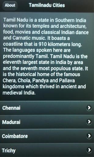 泰米爾納德邦的城市旅遊