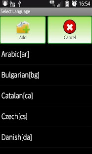Select language and locale- screenshot thumbnail