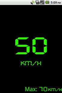 我的速度計
