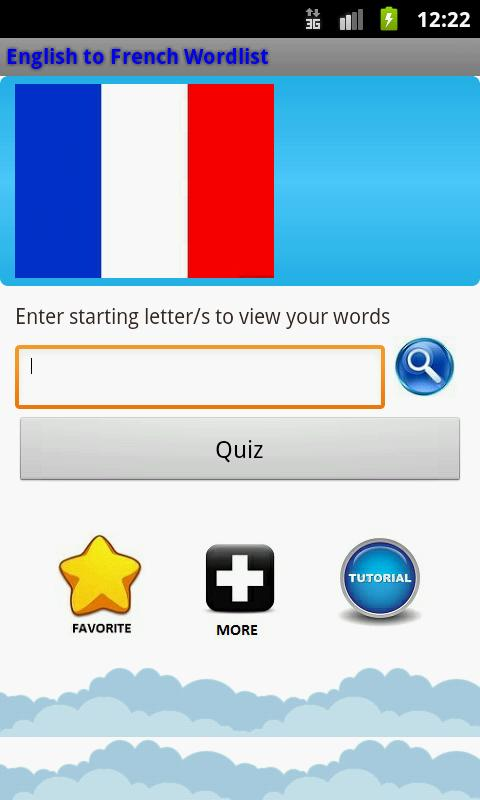English to French Wordlist - screenshot