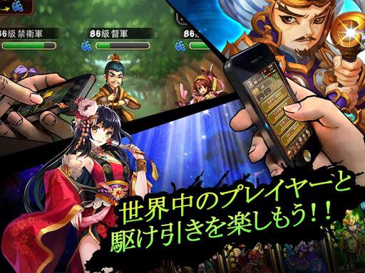 【免費角色扮演App】三国志ポーカー大戦~王者降臨-APP點子