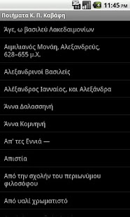 Cavafy Poems- screenshot thumbnail