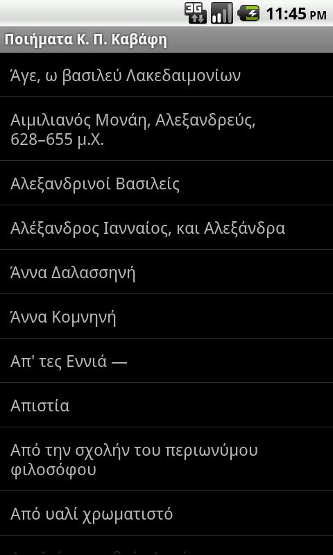 Cavafy Poems- screenshot