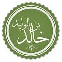 قصة خالد بن الوليد بالتفصيل icon