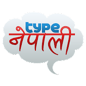 Download Type Nepali APK for Laptop