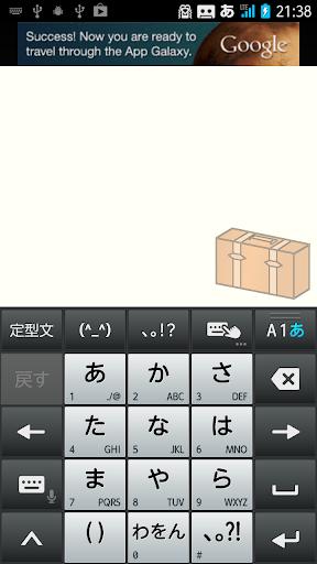 シンプルなメモ帳 おすすめアプリランキング -Appliv