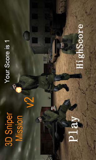 3D狙擊手使命