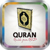 English Translation Quran MP3