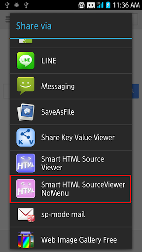Smart HTML SourceViewer NoMenu