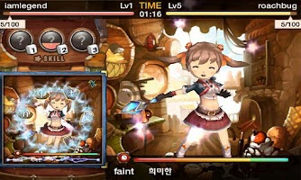 Screenshot of Voca Bakery Lite