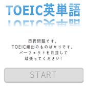 TOEIC English word