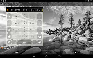 Screenshot of Korean Keyboard plugin