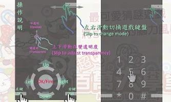 Screenshot of 超Q百萬大學堂