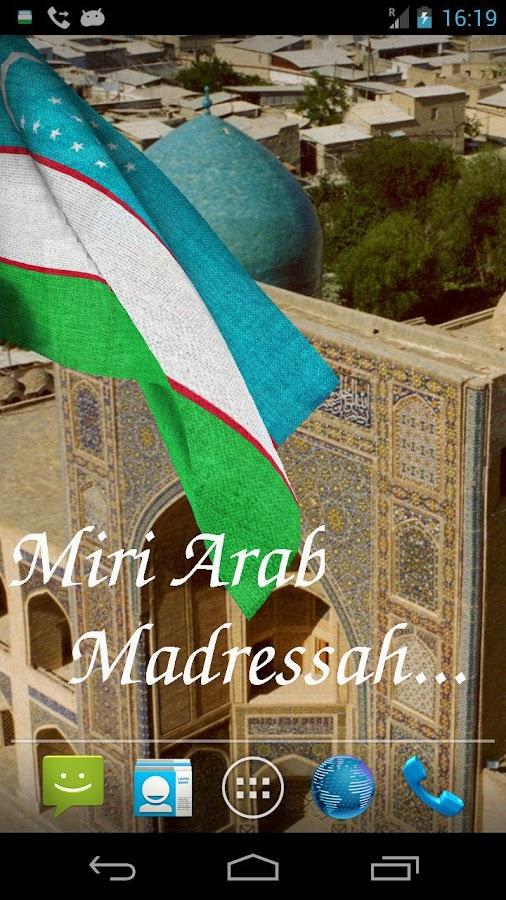 3D Uzbekistan Flag LWP - screenshot
