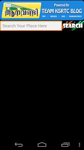 Aanavandi screenshot