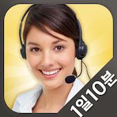 [이벤트 中]  신개념 전화영어 [기적의 영어학습법]
