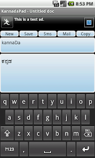 Kannada Pad - screenshot thumbnail