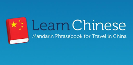 Download Learn Chinese Mandarin Pro for PC - choilieng.com