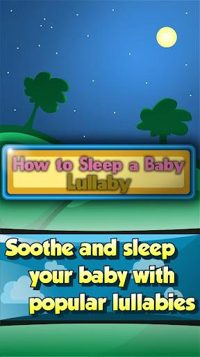 摇篮曲 - 如何哄宝宝睡觉