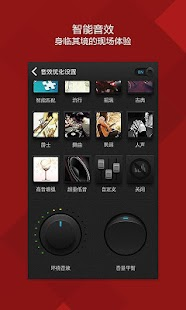 百度音乐播放器 - screenshot thumbnail