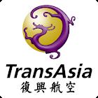 TransAsia icon