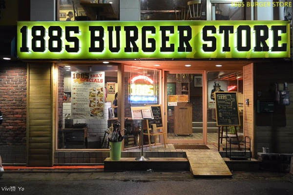 1885 BURGER STORE - 南京店
