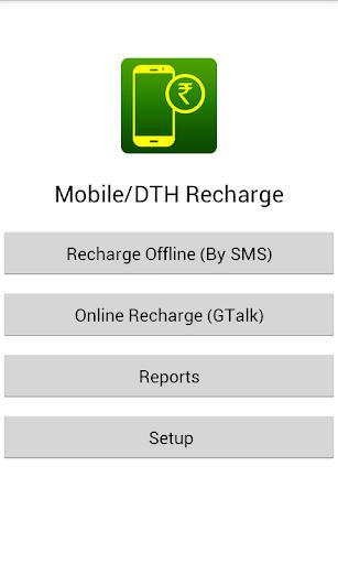 Multi Recharge Dealer Network