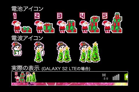 KiraKiraHeart(ko534) - screenshot