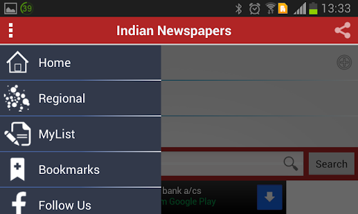 All Indian Newspapers - screenshot thumbnail