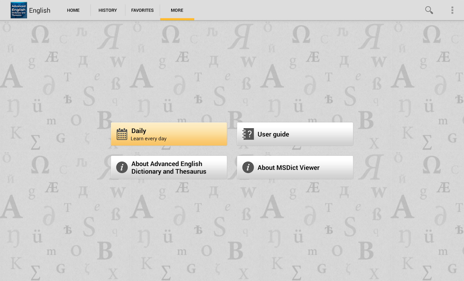 Advanced English & Thesaurus - screenshot