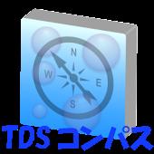 TDSCompass