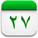 Misri Calendar (Hijrical) icon