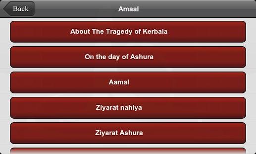 iDuas Muharram- screenshot thumbnail