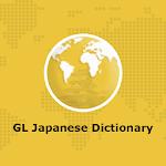 Gujarati Japanese Dictionary