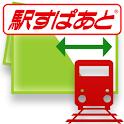 駅すぱあと 定期券 logo